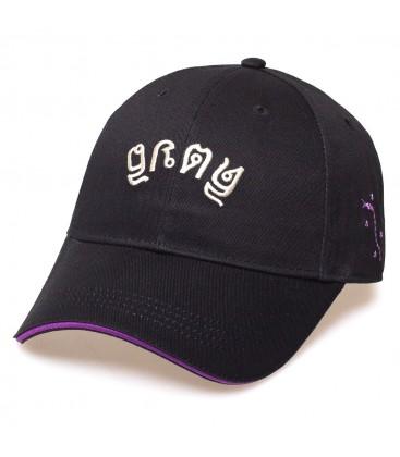 Gorra Grimey La Sombra curved visor cap SS19 Black - GRIMEY