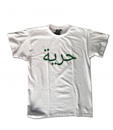 Camiseta Libertad - Stelars